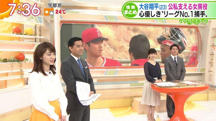 2018年04月26日新井恵理那の画像32枚目