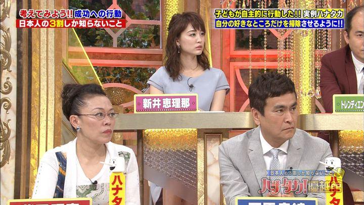 2018年04月26日新井恵理那の画像39枚目
