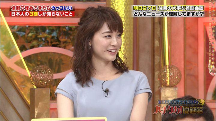 2018年04月26日新井恵理那の画像50枚目