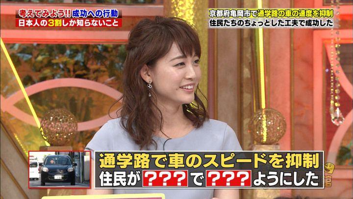 2018年04月26日新井恵理那の画像51枚目