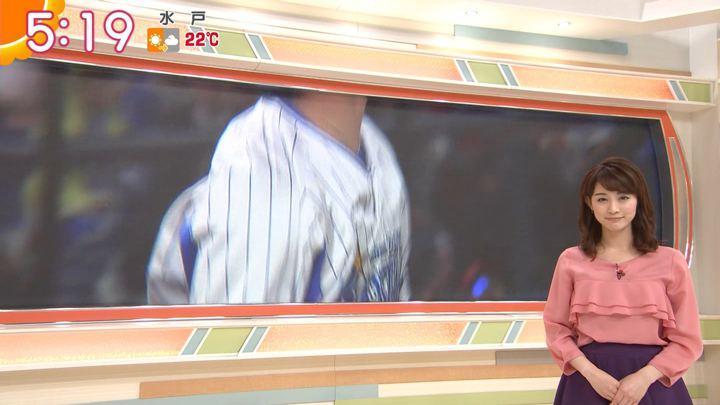 2018年04月27日新井恵理那の画像04枚目