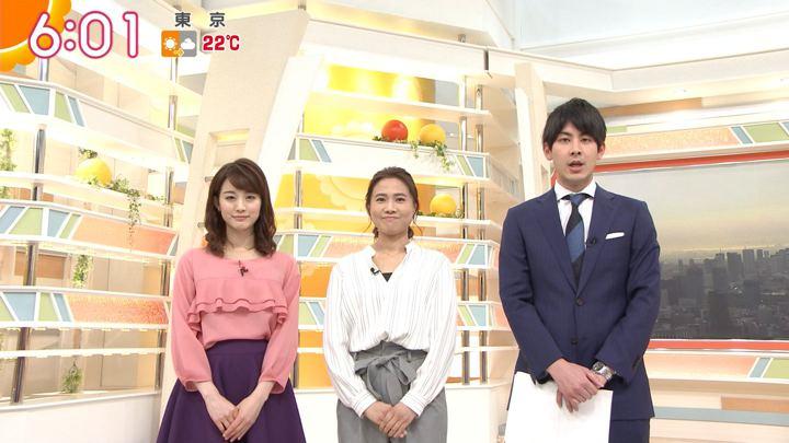 2018年04月27日新井恵理那の画像12枚目