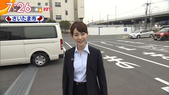 2018年04月27日新井恵理那の画像28枚目