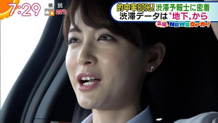 2018年04月27日新井恵理那の画像32枚目