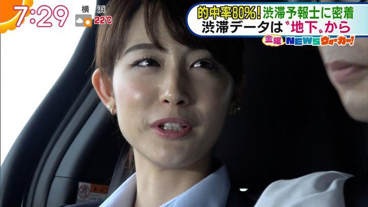 2018年04月27日新井恵理那の画像34枚目