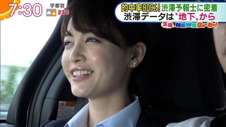 2018年04月27日新井恵理那の画像35枚目
