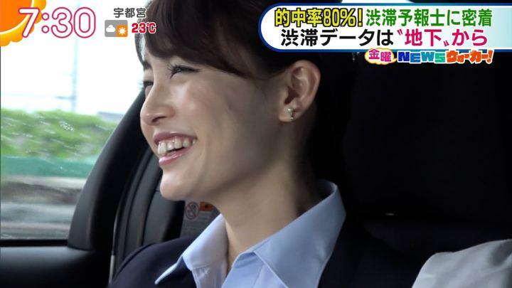 2018年04月27日新井恵理那の画像37枚目