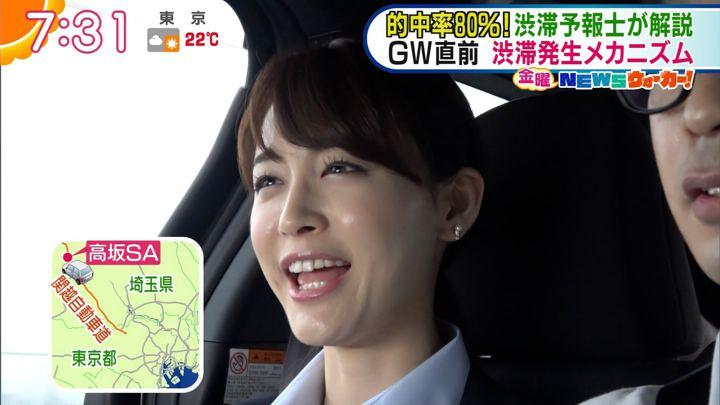 2018年04月27日新井恵理那の画像38枚目