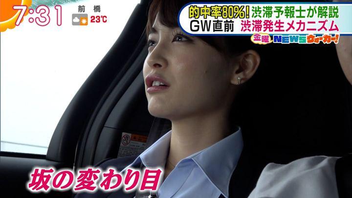 2018年04月27日新井恵理那の画像40枚目