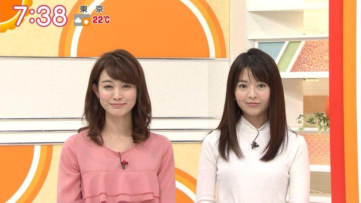 2018年04月27日新井恵理那の画像42枚目