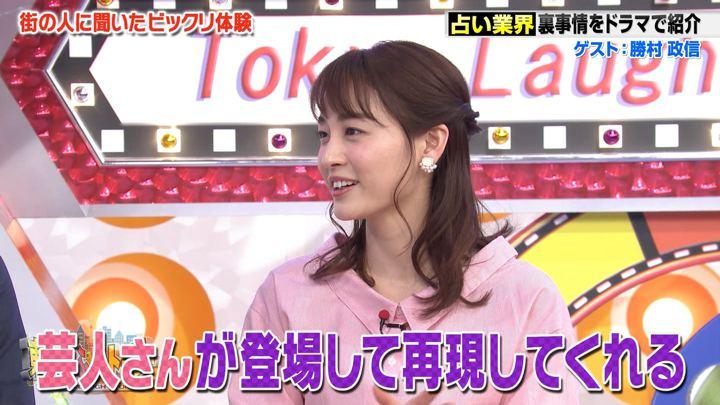 2018年04月27日新井恵理那の画像43枚目