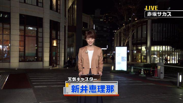 2018年04月28日新井恵理那の画像01枚目
