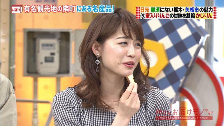 2018年04月29日新井恵理那の画像13枚目