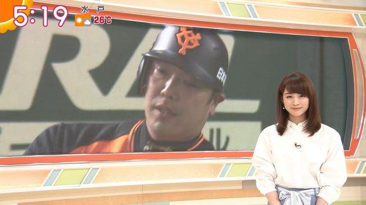 2018年04月30日新井恵理那の画像06枚目