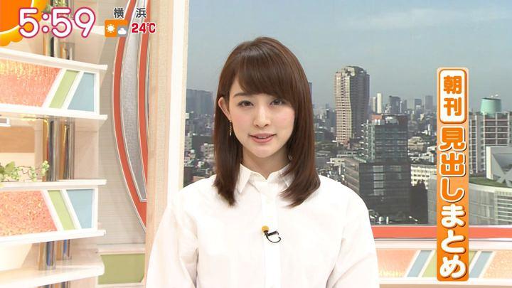 2018年04月30日新井恵理那の画像13枚目