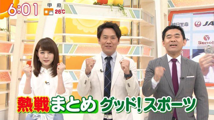 2018年04月30日新井恵理那の画像14枚目
