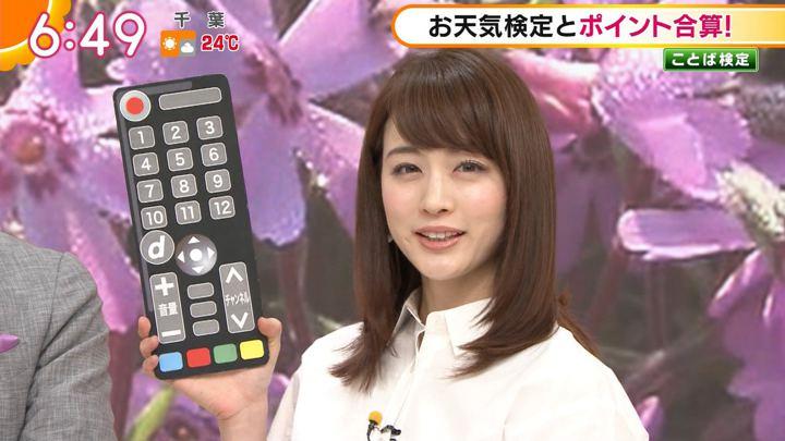 2018年04月30日新井恵理那の画像17枚目