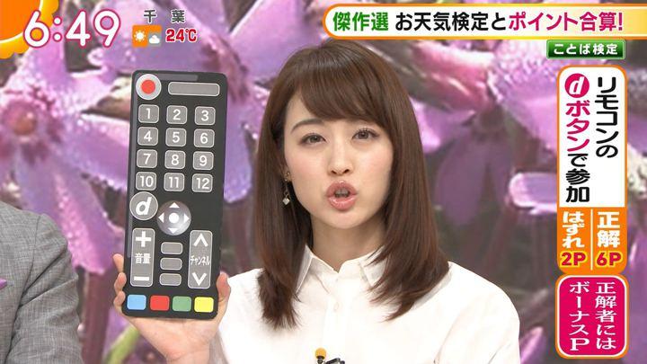 2018年04月30日新井恵理那の画像19枚目