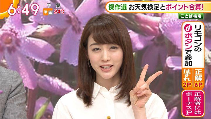2018年04月30日新井恵理那の画像20枚目