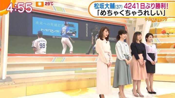 2018年05月01日新井恵理那の画像02枚目