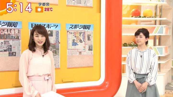 2018年05月01日新井恵理那の画像04枚目