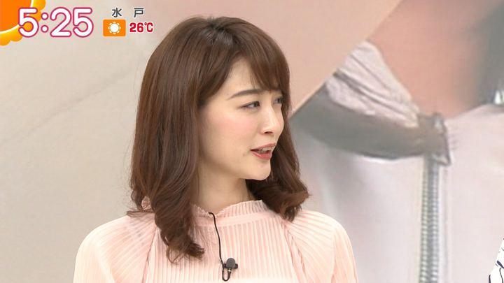 2018年05月01日新井恵理那の画像08枚目