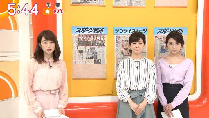 2018年05月01日新井恵理那の画像09枚目