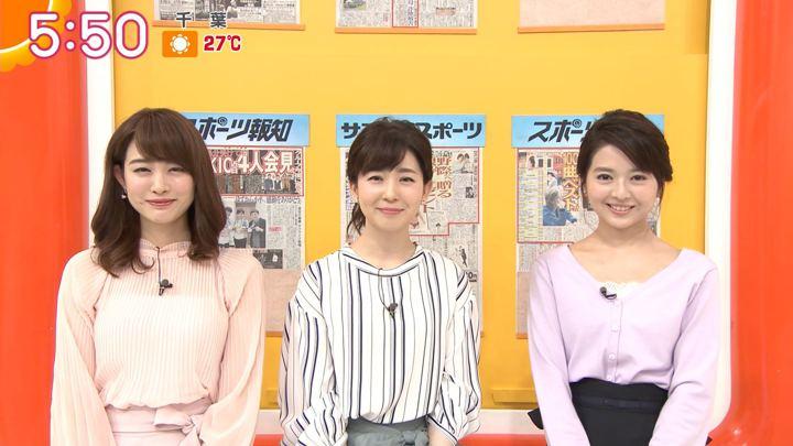 2018年05月01日新井恵理那の画像11枚目