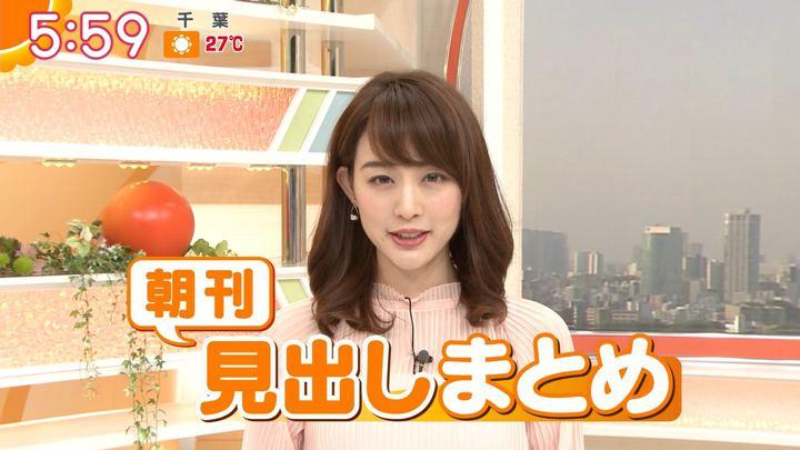 2018年05月01日新井恵理那の画像13枚目