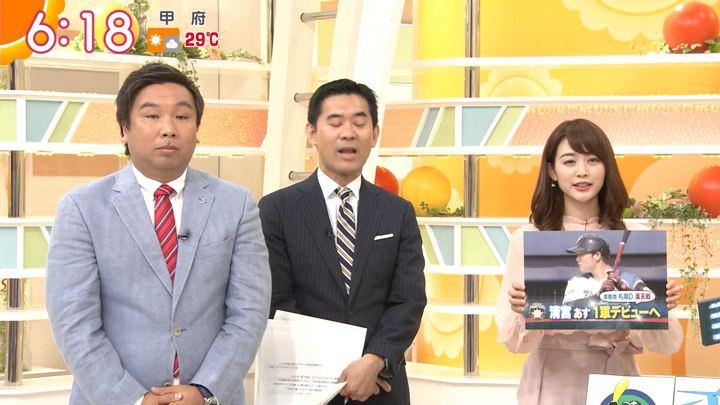 2018年05月01日新井恵理那の画像18枚目