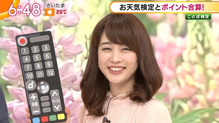 2018年05月01日新井恵理那の画像19枚目