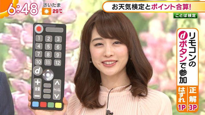 2018年05月01日新井恵理那の画像20枚目