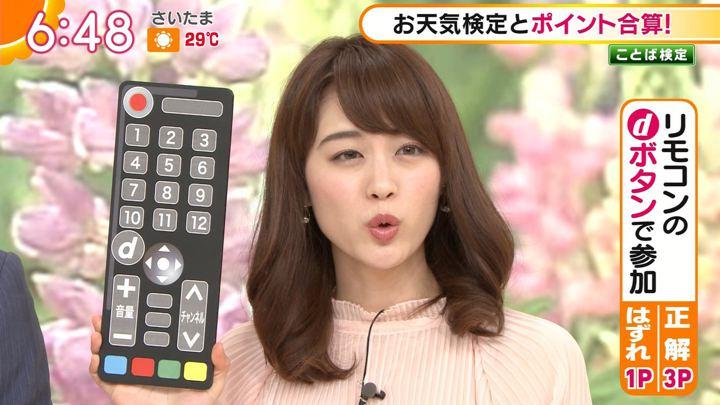 2018年05月01日新井恵理那の画像21枚目