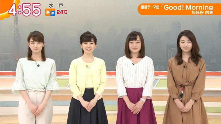 2018年05月02日新井恵理那の画像02枚目