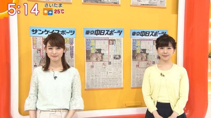 2018年05月02日新井恵理那の画像04枚目