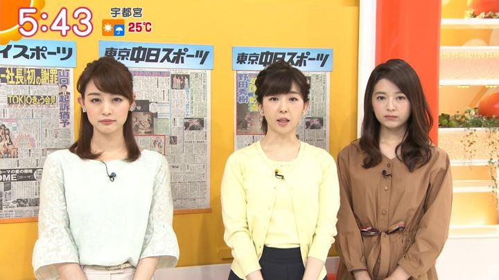 2018年05月02日新井恵理那の画像11枚目