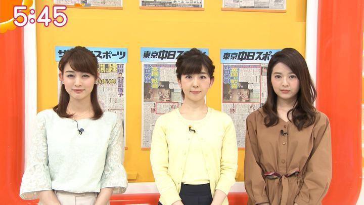 2018年05月02日新井恵理那の画像12枚目
