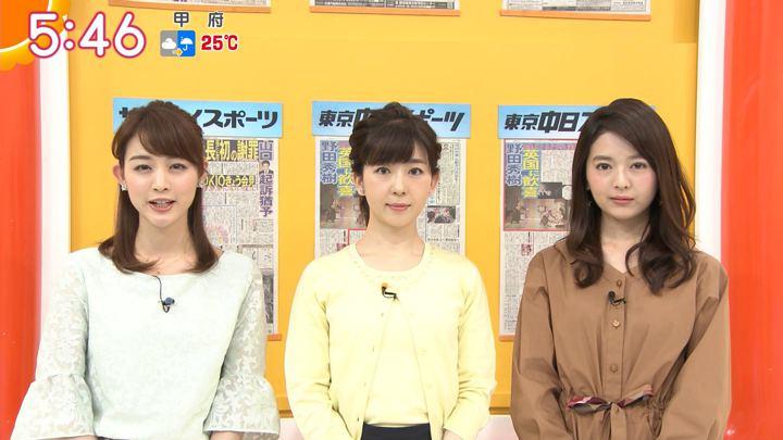 2018年05月02日新井恵理那の画像13枚目