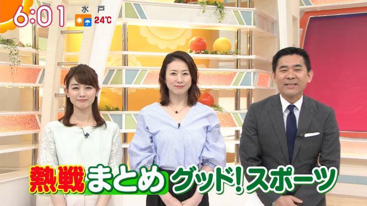 2018年05月02日新井恵理那の画像17枚目