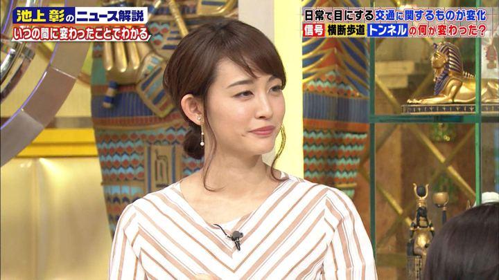 2018年05月05日新井恵理那の画像12枚目
