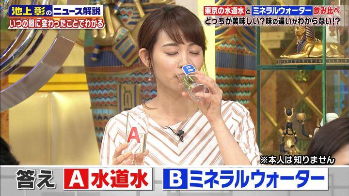 2018年05月05日新井恵理那の画像25枚目