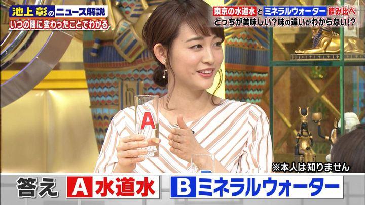 2018年05月05日新井恵理那の画像28枚目