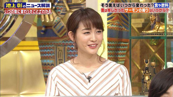 2018年05月05日新井恵理那の画像32枚目