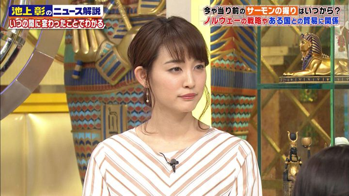 2018年05月05日新井恵理那の画像33枚目