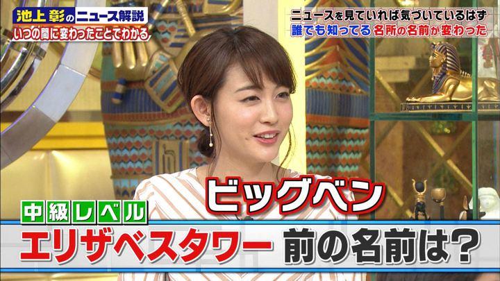 2018年05月05日新井恵理那の画像37枚目