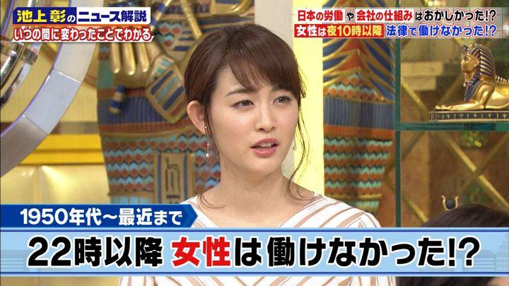 2018年05月05日新井恵理那の画像40枚目
