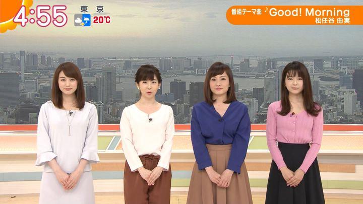 2018年05月07日新井恵理那の画像02枚目