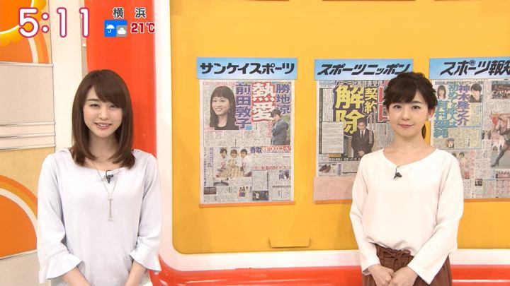 2018年05月07日新井恵理那の画像04枚目