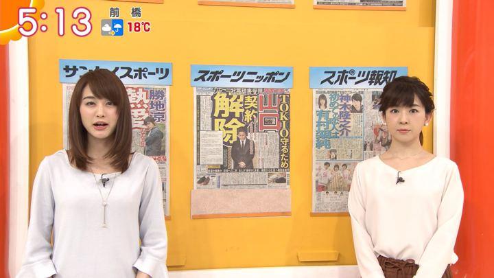 2018年05月07日新井恵理那の画像05枚目