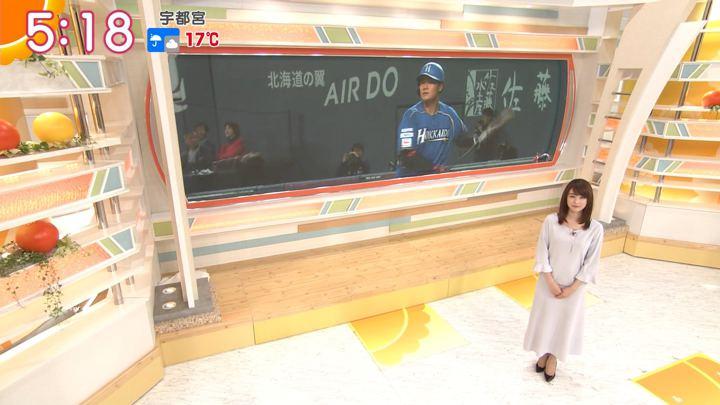 2018年05月07日新井恵理那の画像06枚目